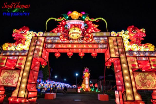 2018 NYS Chinese Lantern Festival Entrance